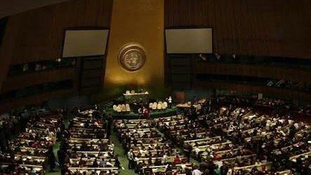 تصویب قطعنامه تعلیق اجرای حکم اعدام توسط مجمع عمومی سازمان ملل