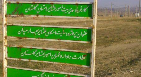 پروژه سایت اسکان عشایر کرد در ترکمن صحرا
