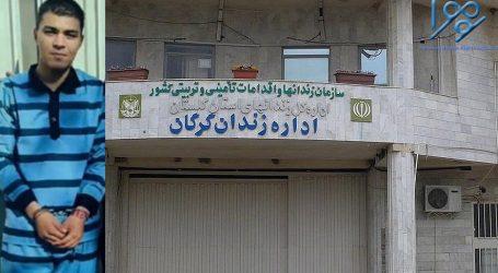 تکمیلی: مرگ یک زندانی بر اثر شکنجه در زندان امیرآباد گرگان