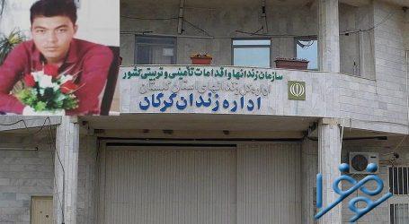 رفتار فراقانونی با زندانیان: یک زندانی بر اثر شکنجه در زندان امیرآباد گرگان جان باخت