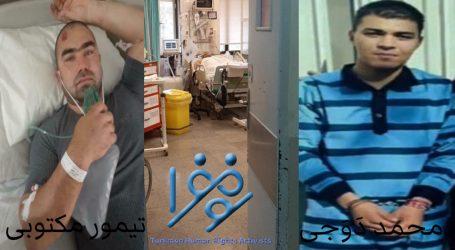 ضرب و جرح زندانیان در زندان امیرآباد گرگان: جان باختن یک تن و مصدومیت شدید دو زندانی دیگر/ تکمیلی