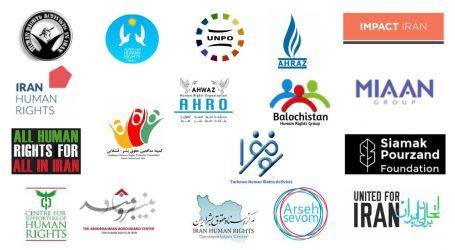 ۱۸ سازمان حقوق بشری: علیرضا فرشی را آزاد کنید